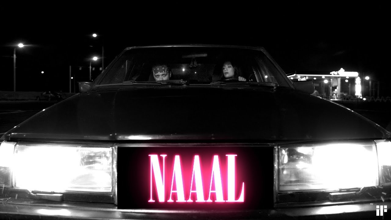 NAAAL - У Руля