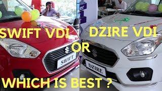 Swift Vdi VS Swift Dzire Vdi - 2018 #MarutiSuzuki Swift Vdi VS Swift Dzire VDI Which Is Better BEST?