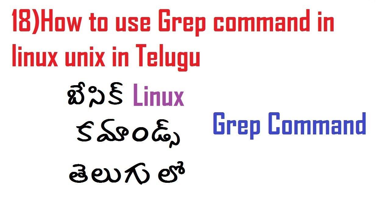 18 How to use Grep command in linux unix in Telugu బేసిక్ కమాండ్స్ ఇన్ తెలుగు - YouTube