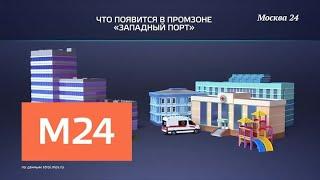 """""""Москва в цифрах"""": заводы в новых красках - Москва 24"""