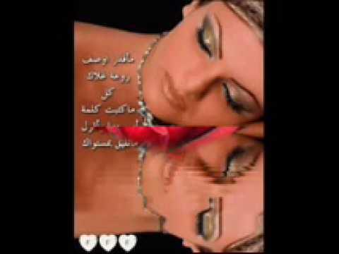 Mawal Sarya al sawas ya reetak