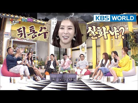 Han Eun Jung thought actor XXX liked her? [Happy Together/2018.01.18]