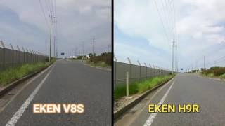eKEN V8S-EIS H9R