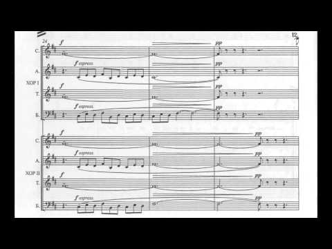 Sviridov - On the Green Bank