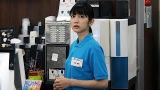カギ屋の店長の高田(水野智則)はギャル風の女ミカから、マンションのカギを開ける依頼を度々受ける。ある日、またガキを忘れたと言われ、行ってみるとそこにミカの姿は ...