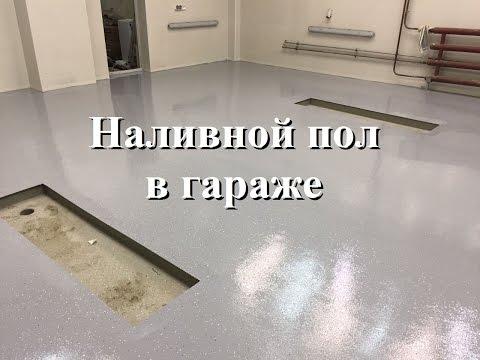 Полиуретановые покрытия по ценам производителя КРАСБЫТ