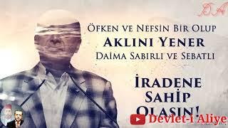 Ey Oğul - Recep Tayyip Erdoğan (Efsane Klip)