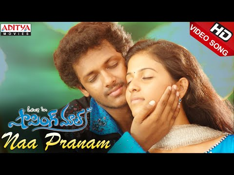 Naa Pranam Video Song - Shopping Mall Video Songs - Mahesh, Anjali