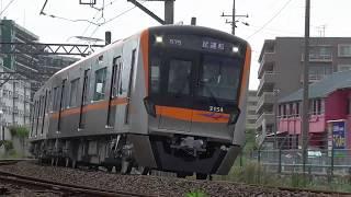 京成3150形3154編成 試運転 2020年7月10日