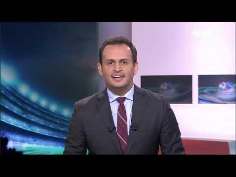 برنامج كأس الخليج العربي  - نشر قبل 3 ساعة