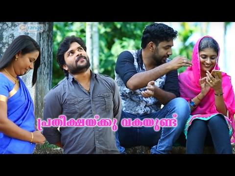 Inakkili Album | Ormakalkku Murivetta Kathayil | Saleem Kodathoor New 2017 | Shafi Kollam New |