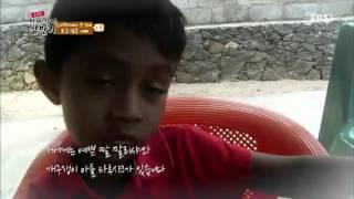 글로벌 아빠 찾아 삼만리 - 스리랑카에서 온 남매 2부- 보고싶은 아빠_#002