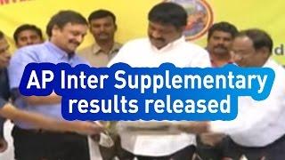 AP Inter Supplementary results released by Ganta Srinivasa Rao - Express TV