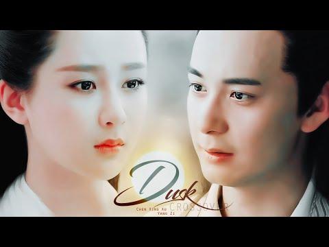 CHEN XING XU & YANG ZI CROSSOVER PART 2 : DUSK