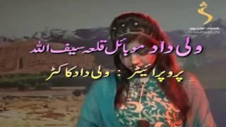Asma pashto Songs