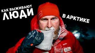 ЯК ВИЖИВАЮТЬ ЛЮДИ НА ПІВНОЧІ. Рибалка в АРКТИЦІ! Зимник Чукотка, далекобійники по Колимі. Влог #12