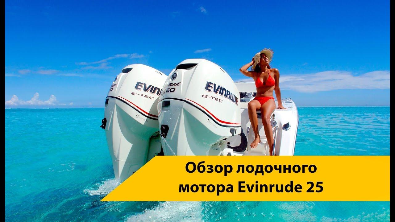 тест ямаха 40 эндуро лодочный мотор бу Yamaha 40 S - YouTube