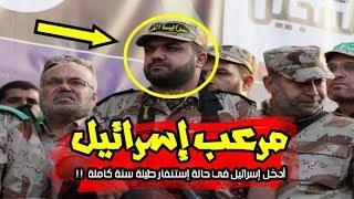 ما لا تعرفه عن الشهيد بهاء أبو العطا !! الرجل الذي أرهق مخابرات الموساد وأرعب إسرائيل