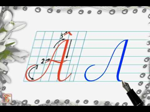 Luyện viết chữ đẹp - Chữ hoa viết nghiêng - How to write capital letter Â