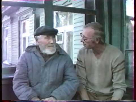 Vishki and the old man.In russian