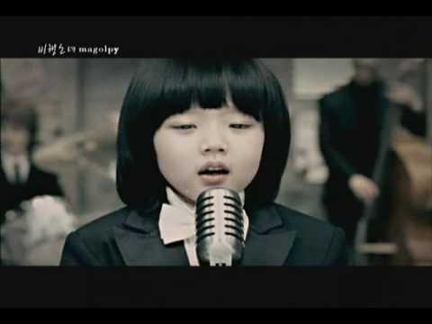 Magolpy~비행소녀