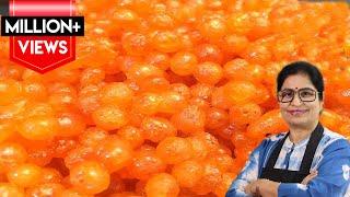 न बेसन, न झारा बड़ी आसानी से बनाये रसीली बूंदी | दाल की बूंदी | Guldana | Dal Ki Meethi Boondi |