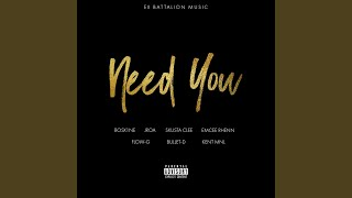 Download Need You