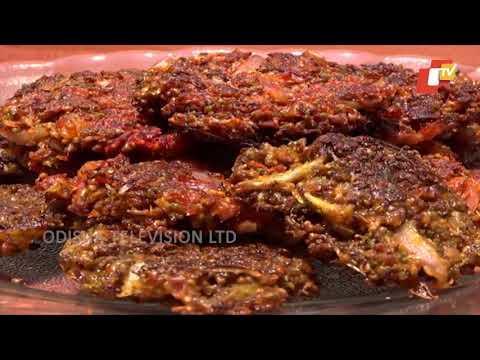 Taste of Odisha Ep 105 19 May 2018 || Odia Food & Recipes: How To Make - ସମ୍ପୂର୍ଣ ଓଡ଼ିଆ ଖାଦ୍ୟ