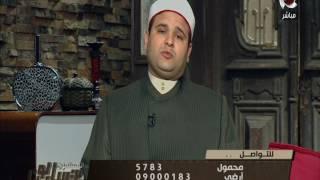 المسلمون يتساءلون - من هى