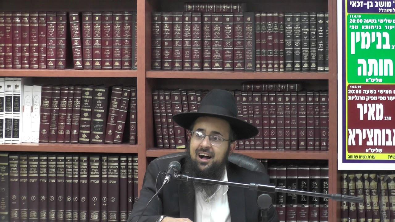 הרב אהרן זוהר :  לימוד תורה .