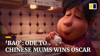 'Bao': Ode to Chinese mums wins Oscar