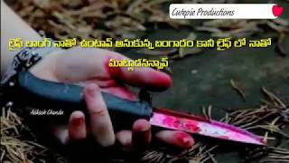 Theluse Theluse Emotional dialogue and song Beautiful Lyrical what's app status