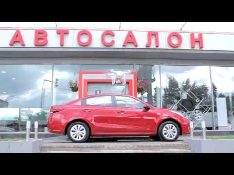 Ria avto автосалон в москве автосалон москвы на горьковском шоссе