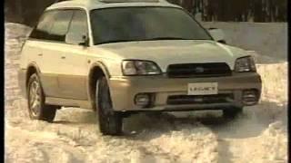 тест Subaru 2000
