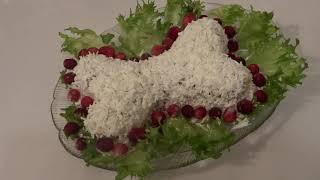 Новогодний салат Косточка, чтобы привлечь удачу в год Собаки!/Lettuce bone for a NEW YEAR