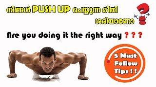How to do a proper Push Up || ശരിയായി പുഷ് അപ്പ് ചെയ്യാം || 5 Easy Tips Malayalam Video