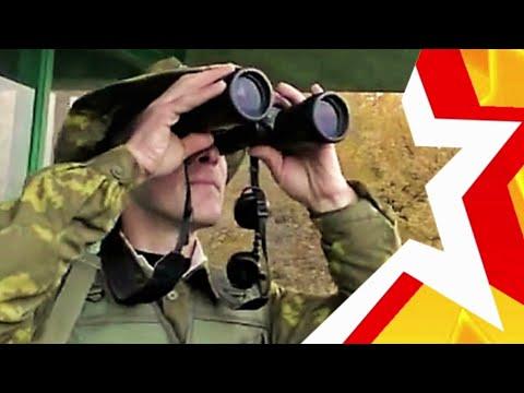 Пограничные войска Армении | Border Troops Of Armenia