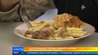 видео Жалоба в Роспотребнадзор: образец 2018 года