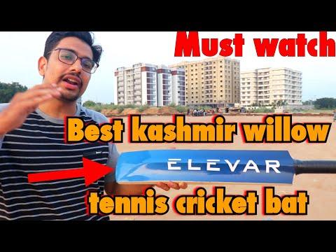 ELEVAR Bat Honest Review - Best Kashmir Willow Bat for Tennis Cricket | MT Support