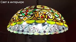 видео Осветительные приборы