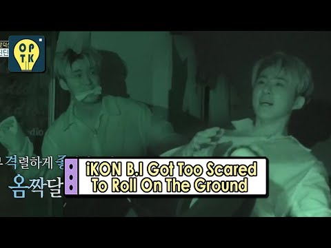 [Oppa Thinking - iKON] B.I Got Too Scared To Roll On The Ground 20170715