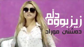 Dashni murad dlim ziezbowa by Halkawt Zaher                       -                       Resimi