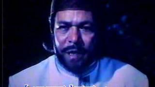Biswo Batpar part 2