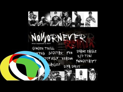 DJ Switch - Now Or Never (Remix ft. Proverb, Big Star, Reason & more) (Official Audio)