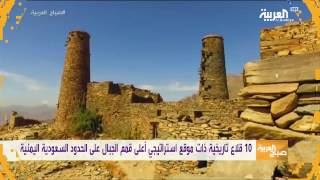 تاريخ القلاع الأثرية على الحدود السعودية اليمنية