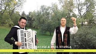 Descarca Paul Stanga & Nelu Nastase - Omu-n viata cat traieste