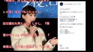 放送90年を記念し、綾瀬はるかが主演したNHKの大河ファンタジードラマ『...