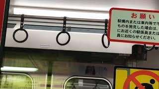 東京メトロ丸ノ内線 2000系 LCD解放