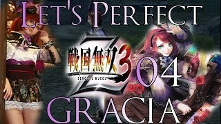 Samurai Warriors 3 Z: Let's Perfect Gracia 04