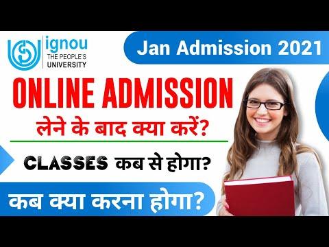IGNOU में Online Admission लेने के बाद क्या करें 2021   Assignment, Exam, Classes, Re-Registration